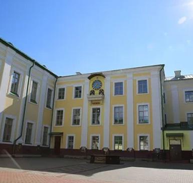 Polotsk IT Forum